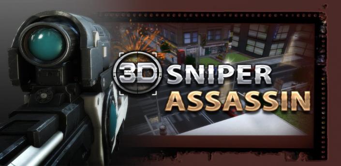 sniper 3d assassin apk cracked