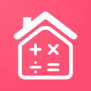 Loan Repayment Interest Statement Calculator