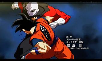 OtakusTv Screenshot