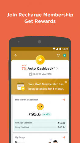 Mobile Recharge, Wallet, Gift Card, Balance Check 3 23 00