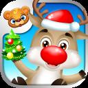 123 Kids Fun CHRISTMAS TREE