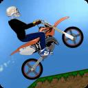 Dead Rider [Free]