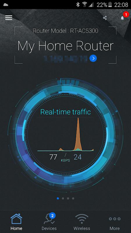 ASUS Router screenshot 2