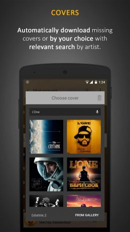 Stellio Music Player 4 13 2 Download APK for Android - Aptoide