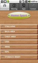 HomeSport Screenshot