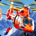 Hubschrauber Hill Rettung