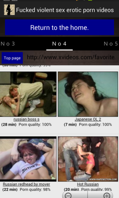 free violent porn videos BRUTAL PORN VIDEOS - PORNFUROR.COM.