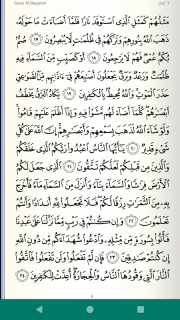 Read Listen Quran Coran Koran Mp3 Free قرآن كريم screenshot 3