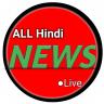 All Live News 图标