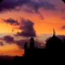 Adhan - Islamic Call to Prayer
