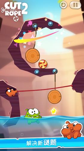 Cut the Rope 2 (割绳子 2) screenshot 8