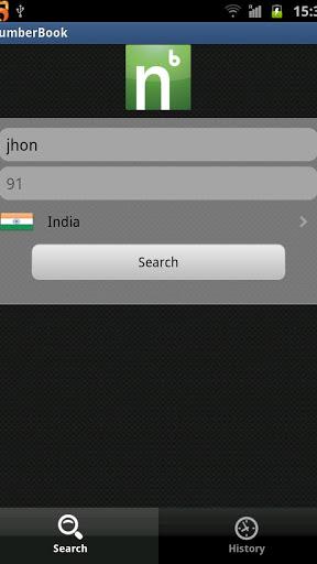 NumberBook screenshot 2