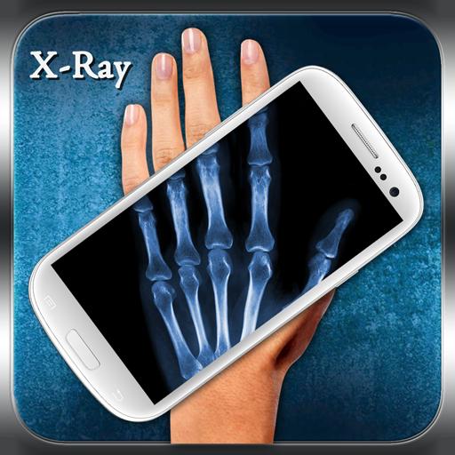 X-ray Scanner Prank