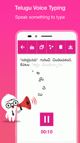 Telugu Voice Typing 1 0 Download APK for Android - Aptoide
