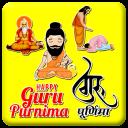 GuruPurnima WAStickerApps