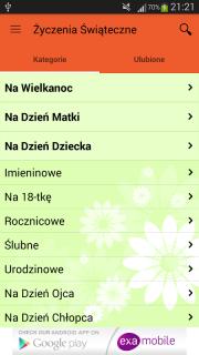 Wishes PL: Zyczenia Swiateczne screenshot 3