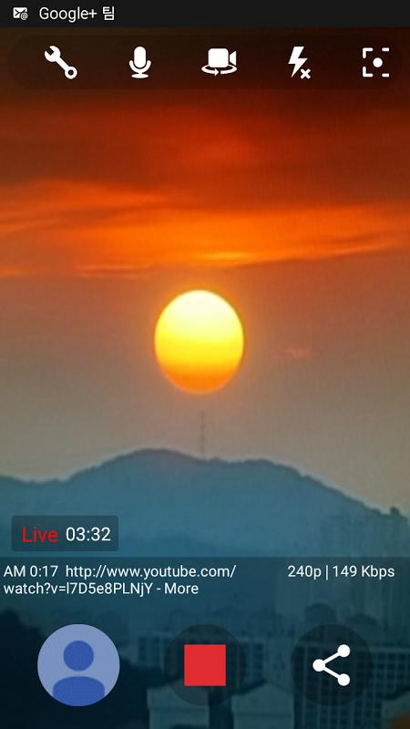 LiveTruck screenshot 2