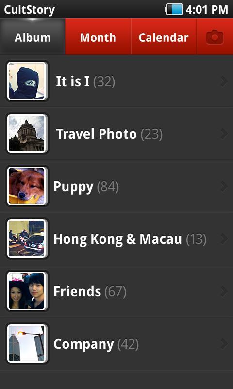Smart Album - Photo Calendar screenshot 1