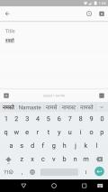 Google Indic Keyboard Screenshot