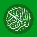 Al Quran dan Terjemahnya - Melayu