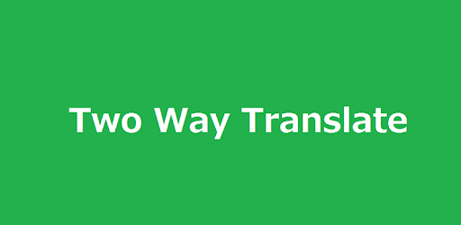 Two Way Translate (Paid) 12 0 0 Download APK for Android - Aptoide