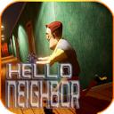 alpha neighbor 2k19 Tips