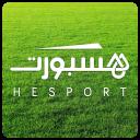 Hesport - هسبورت