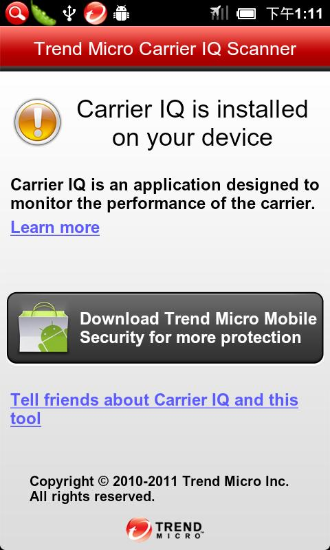 Carrier IQ Scanner screenshot 2