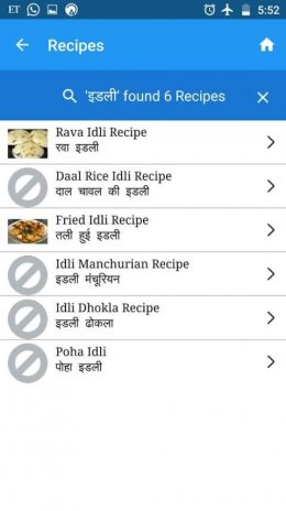 Hindi food recipe offline 392 download apk for android aptoide hindi food recipe offline screenshot 3 forumfinder Choice Image