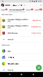 WebMoney Keeper screenshot 6