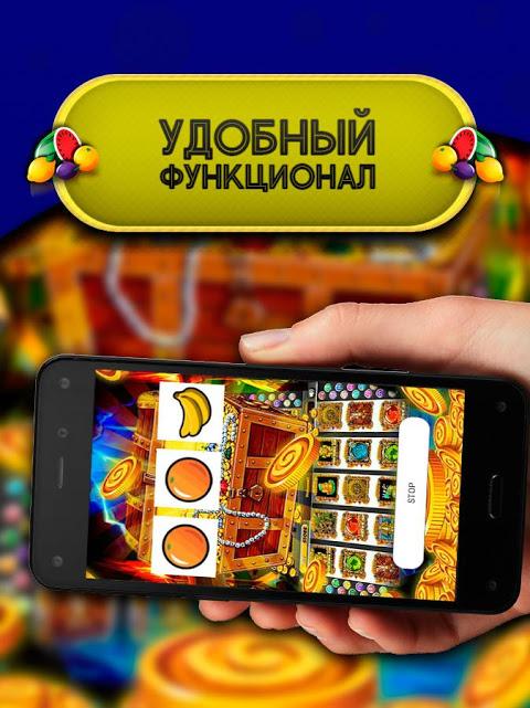 Скачать мобильный игровые автоматы,слоты,казино для android n1 играть в бесплатные игровые автоматы онлайнi