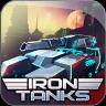 Iron Tanks Icon