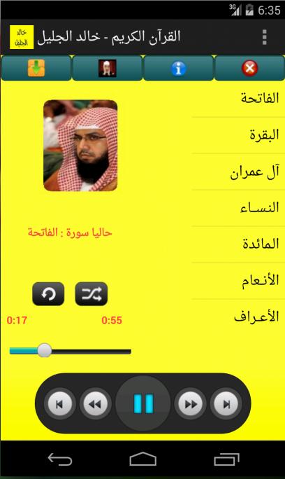 JALIL KHALID CORAN TÉLÉCHARGER MP3