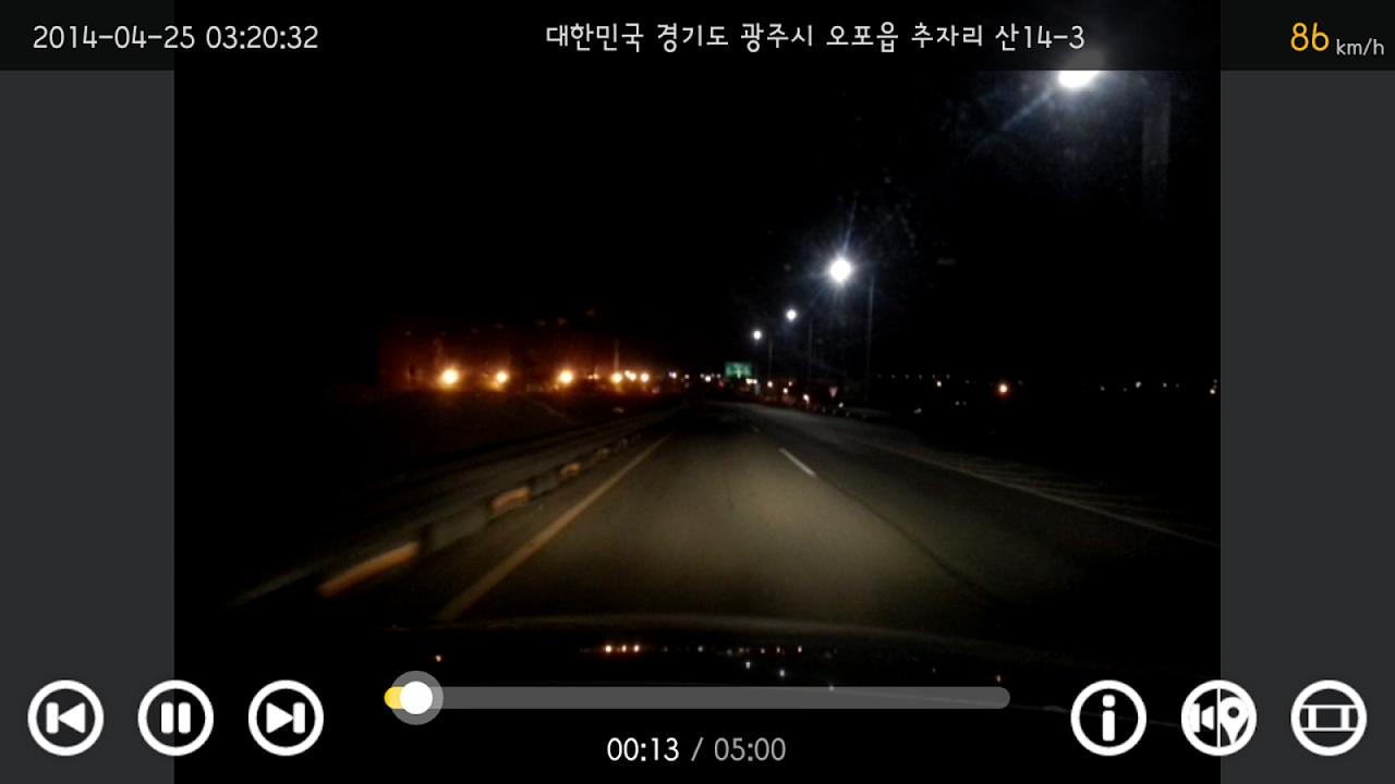 AutoBoy Pro screenshot 6