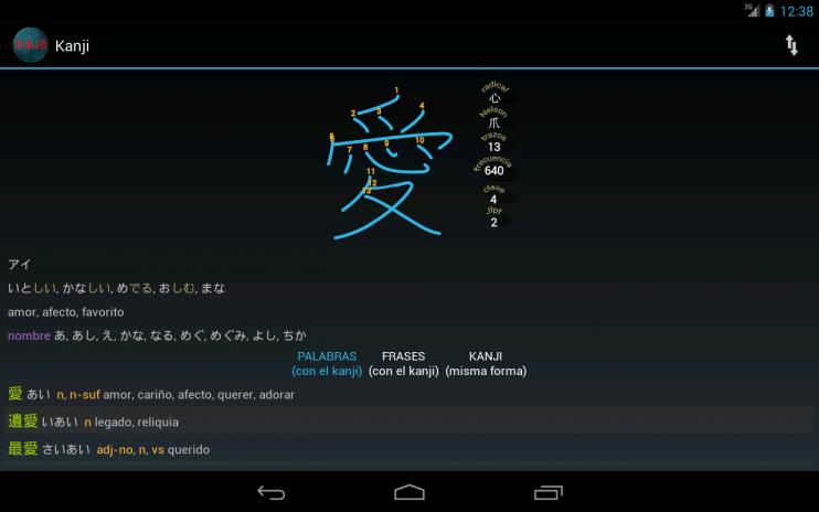 Diccionario Japones 4 1 2 Descargar Apk Para Android Aptoide
