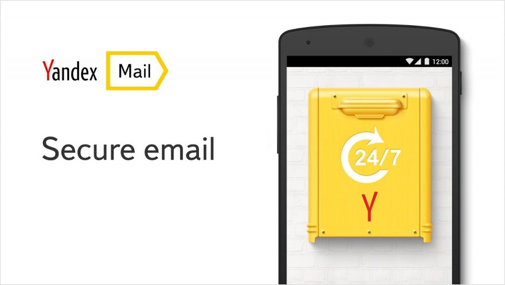 Yandex.Mail | Download APK for Android - Aptoide