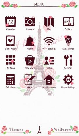 I Love Paris Wallpaper Screenshot 1 2