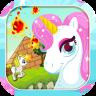 ไอคอน My Little Pony Magic Unicorn Princess