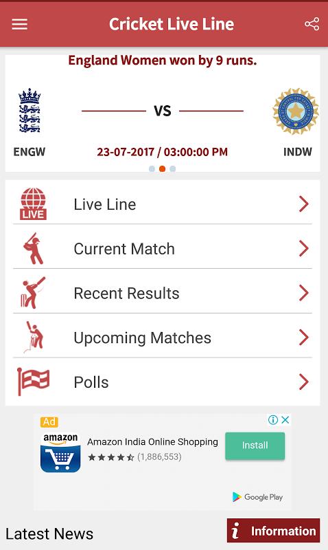 Cricket Live Line screenshot 2