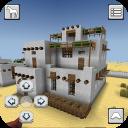 Wild West Craft - Mini West World