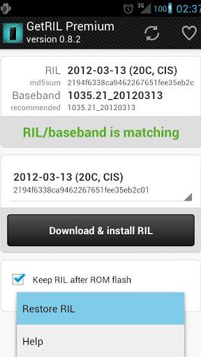 GetRIL Premium Screenshot