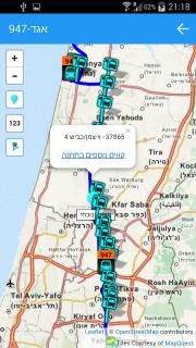 איפה בוס - אוטובוסים בזמן אמת screenshot 5