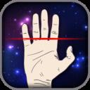 AstroGuru Horóscopo+Quiromancia