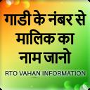 RTO Vehicle Info - Free VAHAN Registration Details