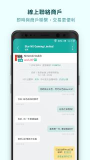Price香港格價網 screenshot 5