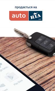 AUTO.RIA — новые и б/у авто screenshot 2
