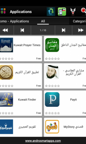 Kuwaiti applications 1 4 Download APK for Android - Aptoide