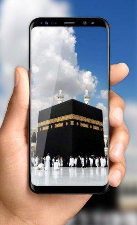 Mecca Live Wallpaper HD – Kaaba Free Wallpaper 3D 1 3