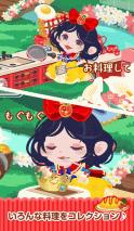 ポケコロ 〜気まぐれに 着こなし 飾る〜 Screenshot