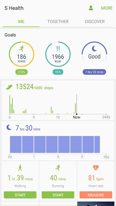 S Health screenshot 1